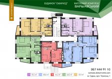 Оформление плана дома для Центра продаж