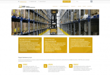 Онлайн-магазин продажи складской техники