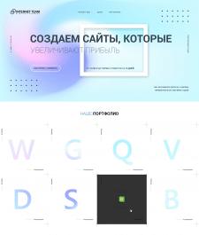 Дизайн блоков Главной страницы для интернет-агентс