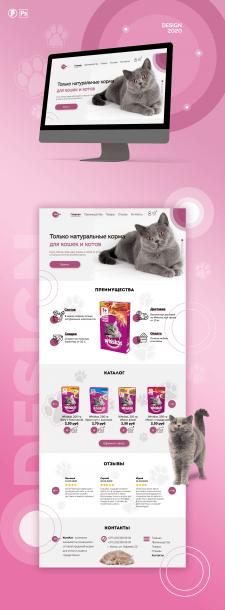 Лендинг - CAT FOOD