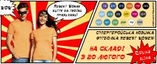 Баннер для web-сторінки