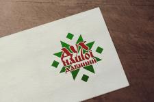 Логотип для дитячого табору Дух Нашої Давнини