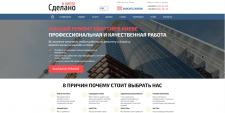 https://sdelano.kiev.ua/