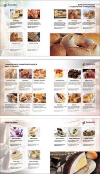 каталог для Пекарни