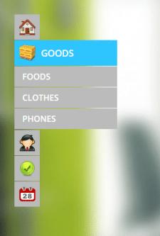 Интерактивное меню