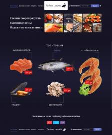 """Сайт """"под ключ"""" по продаже морепродуктов (Главная)"""