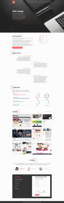 Сайт дизайн студии SDM Design