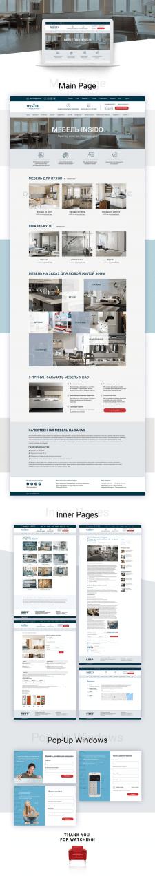 Дизайн корпоративного сайта INSIDO