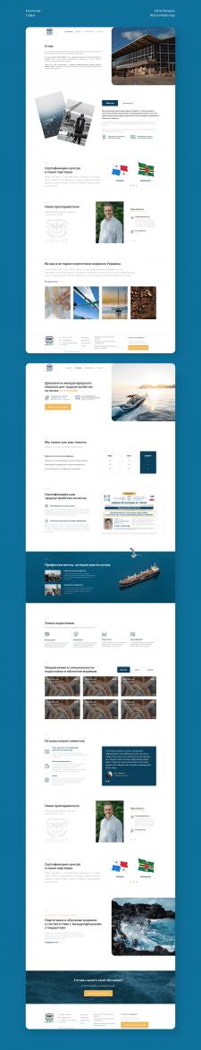 Дизайн для центра обучения моряков
