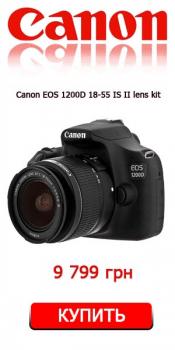 Баннер для зеркального фотоаппарата  Canon