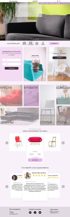 Главная страница сайта мебели