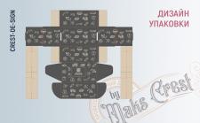 Одноцветный дизайн упаковки для крафтовой коробки