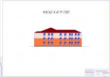 Учебный корпус школы пансион