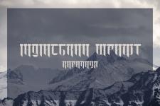 Индийский шрифт