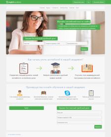Онлайн школа английского