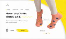 Лендинг по продаже носков