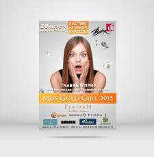 Miss Gold Girl 2015