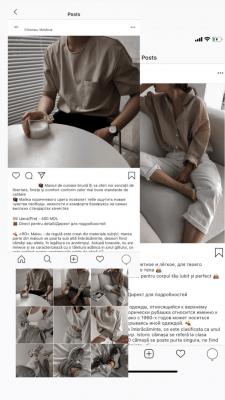 Онлайн магазин одежды и аксессуаров