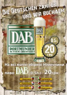 """Реклама пива для brasserie """"Подшоффе"""""""