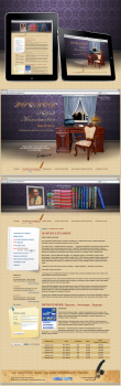 Сайт писателя Ю.М. Фролова