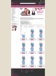 Верстка страницы для интернет-магазина