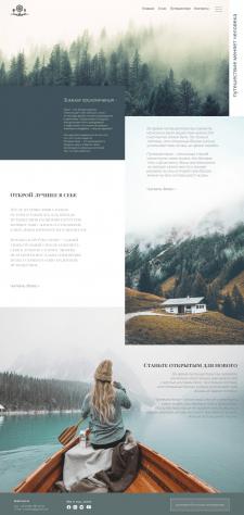 Сайт-визитка для путешественников