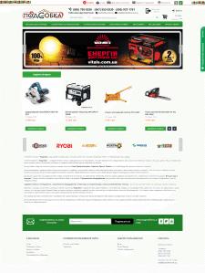 Интернет магазин сельскохозяйственной техники