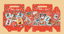 Дизайн упаковки конфет для детей, новогодний