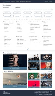 редизайн сайта для просмотра мультимедийных файлов
