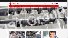 Сайт произв. металлообр. оборудования Smartsteel