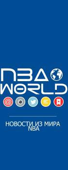 Аватарка группы NBA World