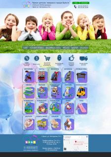 Сайт проката детских товаров