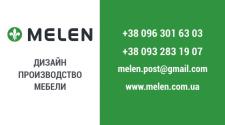 MELEN Дизайн визитки