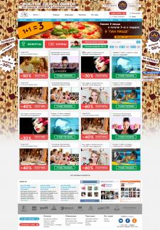 Сайт Скидок и купонов winfactor.ru