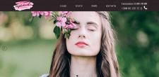 Сайт для визаж мастера