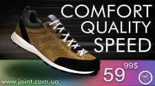 Реклама кроссовок