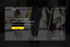 Дизайн главного экрана Landing page