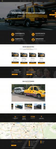 Дизайн сайта для Службы эвакуации