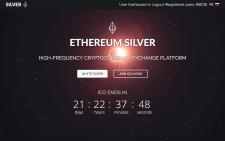 ICO-проект | Ethereum Silver