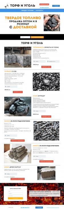 Сайт продажи угля и торфа