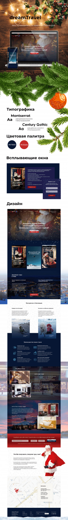 Landing page for a travel company
