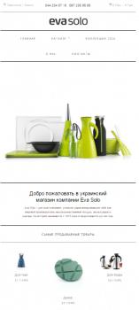 Shopify интернет-магазин EvaSolo