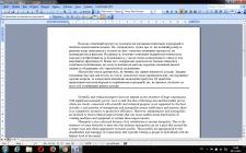 Перевод текста экономической тематики (UKR-ENG)