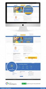 Сайт по оформлению документов