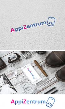 """Логотип """"AppiZentrum"""""""