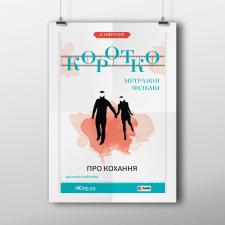 Постер для кинофестиваля