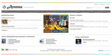 Сайт компании Avensa