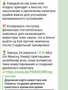 #SMM #Telegram