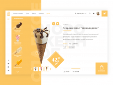 E-commerce product page concept