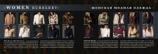 Каталог Одежды3